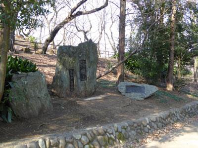 戸山山荘跡