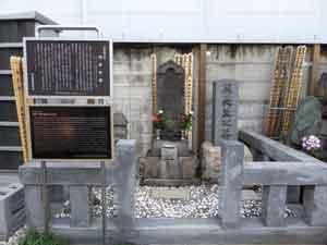 浄輪寺 関孝和の墓