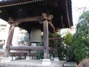 誓閑寺 古い郡名の残る梵鐘