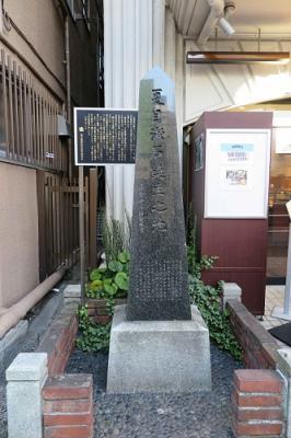 夏目漱石誕生の地